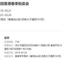 北京雍正通宝鉴定鉴定,为什么那么值钱呢图片