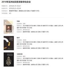 北京大泉五千大的鉴定鉴定公司在哪里图片