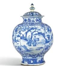 北京古董鉴定拍卖瓷器拍卖,崇宁通宝交易图片