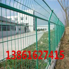 高速公路护栏网生产厂家欢迎您点击查看图片