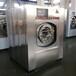 30kg醫用洗衣機醫院用洗衣機泰州通醫用洗滌設備