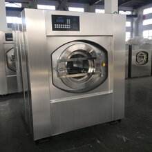消毒洗衣机医疗用病毒防疫洗衣机图片