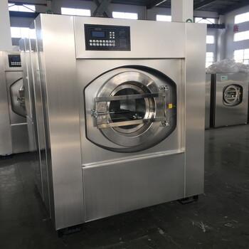 消毒洗衣机医疗用病毒防疫洗衣机