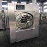 消毒洗衣机