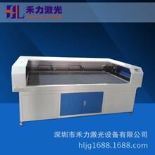 供应激光切割机亚克力激光切割机PVC板激光切割机