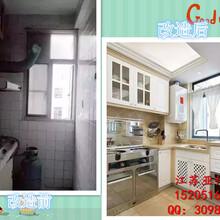 南京专门做老房装修的公司,老房装修设计,我们做了20年