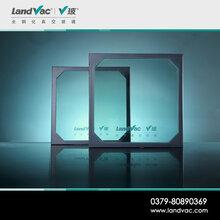 低輻射真空玻璃-蘭迪真空玻璃圖片