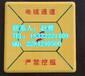 水泥标志块✚大理石标志块✚高分子复合材料标志块