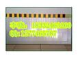 电子超声波挡鼠板~电子超声波防鼠板~防鼠挡鼠效果惊人·