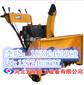 小型自走式清雪机带有四个轮胎小型手扶式清雪机的价格~扫雪机