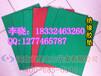 20KV绝缘胶垫~耐压等级达到30kv绝缘胶垫应选择什么厚度绝缘垫