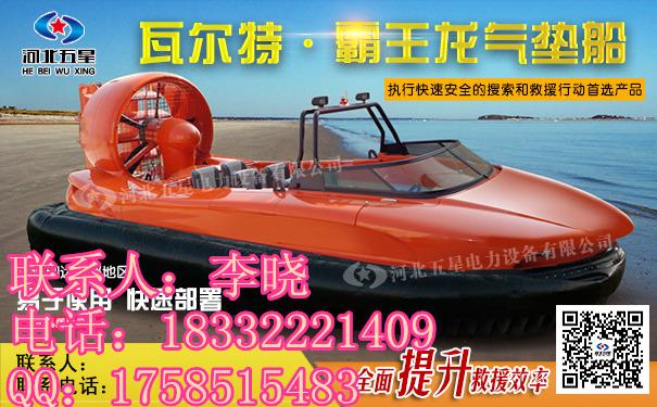 快来快来——霸王龙小型气垫船AA水路两栖气垫船生产原理