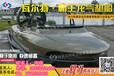 帅呆了的水陆两栖气垫船。。霸王龙牌小型气垫船生产地