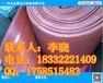 圆点防滑绝缘橡胶垫。。12mm低压绝缘胶垫。绝缘毯