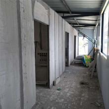 隔墙板三门峡定做轻质隔墙板厂家图片