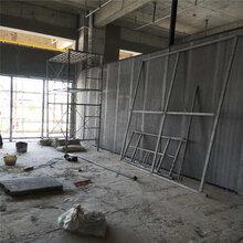 济源新型轻质隔墙板厂价格图片