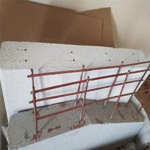 实心隔墙板鄢陵县厂商电话100mm厚轻质隔墙板价格图片