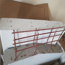 實心隔墻板鄢陵縣廠商電話100mm厚輕質隔墻板價格圖片