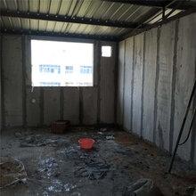 许昌隔去开房墙板材料厂图片