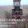 指盘搂草机优质4盘搂草机指盘搂草机拖拉机配套搂草机