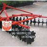 圆盘耙供应16片悬挂中耙1BJX1.7拖拉机配圆盘耙