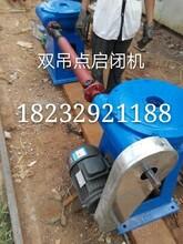 云南水电站闸门启闭机图片