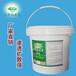 DL100多功能晶面剂花岗岩镜面结晶剂石材抛光膏