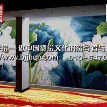 金禾墙绘做一流品质是我们的目标航程无限辉煌有期