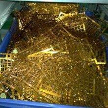 深圳回收镀金边角料,宝安区废镀金回收24小时价格
