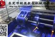 DHD1613数控深孔钻床