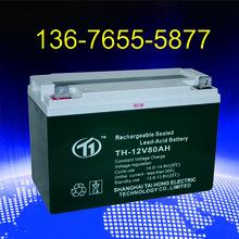 直流屏电池、直流屏蓄电池、上海台洪电池、直流屏电池更换