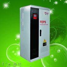 标准EPS应急灯电源柜