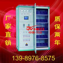 供应微机型高频直流电源