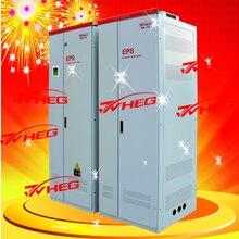 消防电源供配电系统