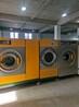 象王二手干洗机和二手干洗店全套设备价格
