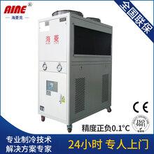 深圳市冷水机生产厂家,高精度冷水机厂家图片