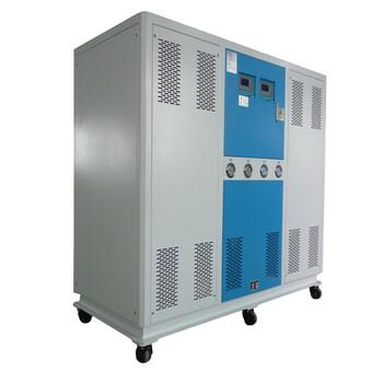 30P风冷式电镀冷水机
