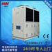 20P高精度低温冷水机