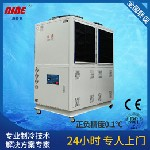 10P28.01KW工业冷水机,电泳冷水机
