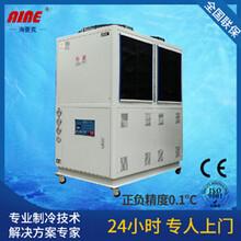 10P28.01KW工业冷水机,电泳冷水机图片
