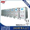 除垢式冷冻机
