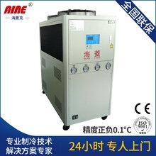 海菱克10匹流延模专用冷水机,冷冻机图片