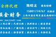 上海機電安裝專業承包三級資質申請指南