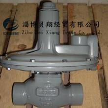 美国进口FISHER天然气调压器133L-6费希尔减压阀