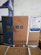 镇江回收氧化铁红公司图片
