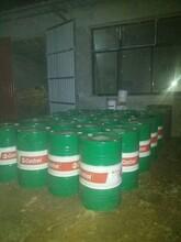 无锡回收甘油厂价图片