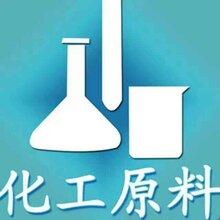 苏州回收氯化锂公司