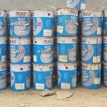 佛山回收碘化钾电话图片
