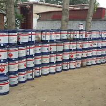 惠州回收氨基硅油公司图片