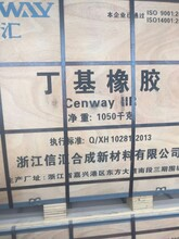 北京回收碘化钾价格图片